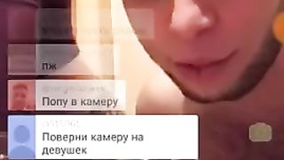 Москвич стримит в перископе красивую задницу бухой подруги в татухах